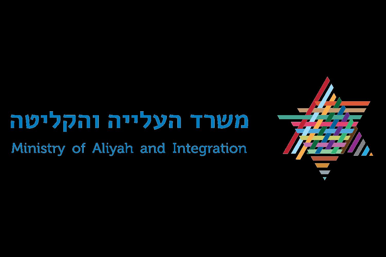 alia Курсы в Израиле с трудоустройством, ульпан по изучению иврита