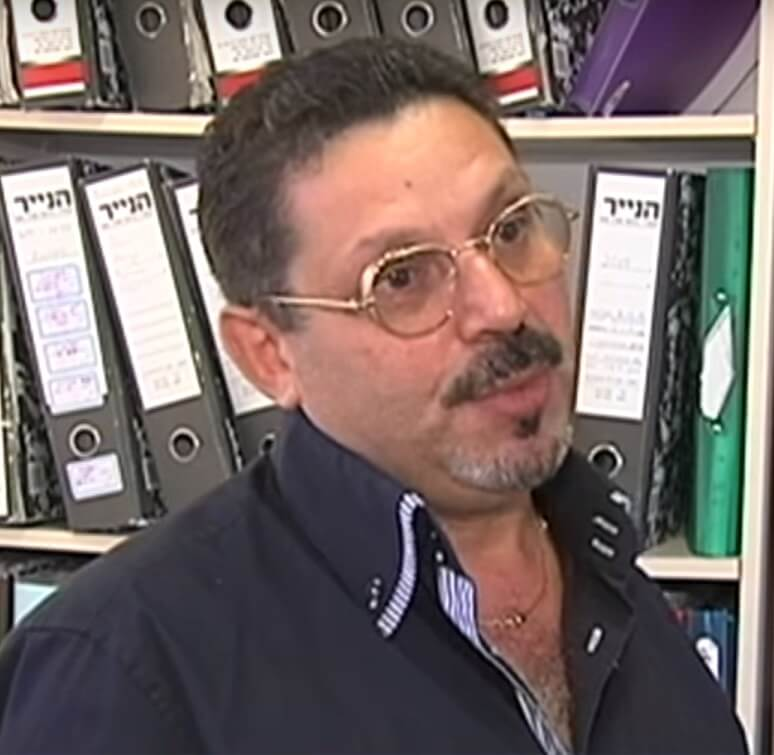 YL Курсы в Израиле с трудоустройством, ульпан по изучению иврита