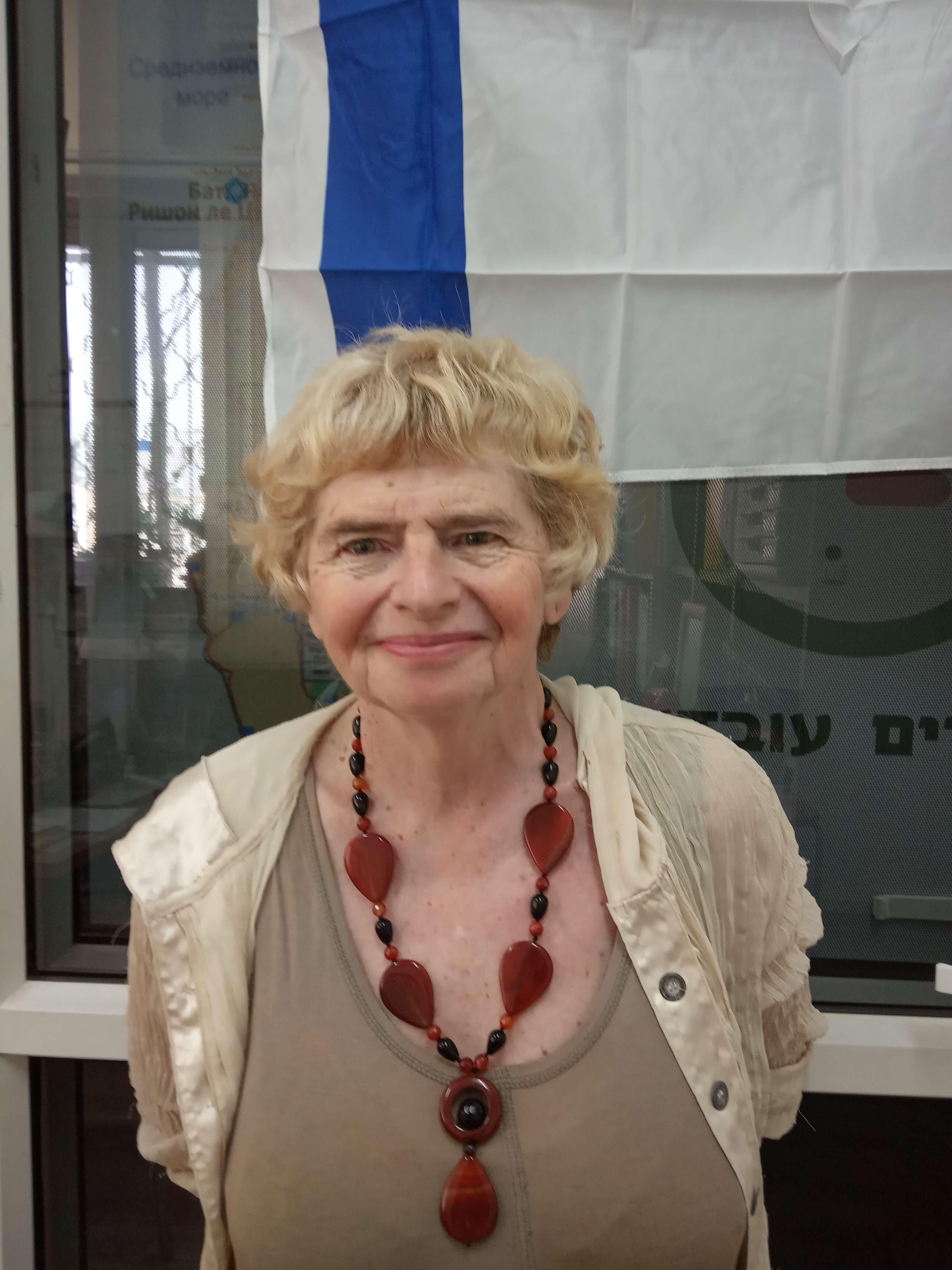 IMG 20190524 105102 Курсы в Израиле с трудоустройством, ульпан по изучению иврита